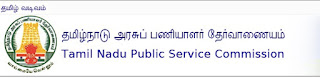 tnpsc group 4,group 4 exam,tnpsc group 4 recruitment,tnpsc group 4 exam 2015,tnpsc group 4 exam  application