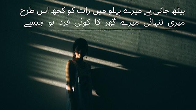 Sad shayari - 2 lines sad urdu poetry - very sad shayari judai udas shayri