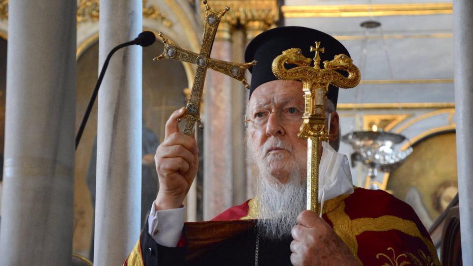 Βαρθολομαίος: Το Φανάρι, όσο λίγο λάδι και αν του απομείνει, δεν θα πάψει να εκπέμπει φως