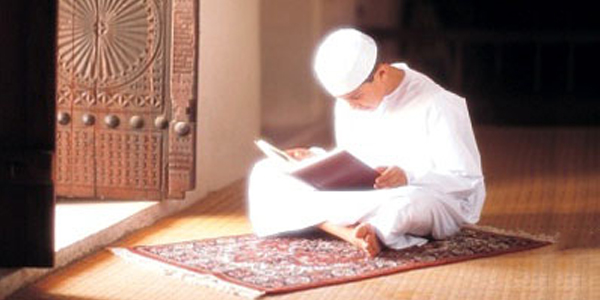 Doa Mohon Ampun dari Ayat Al Quran