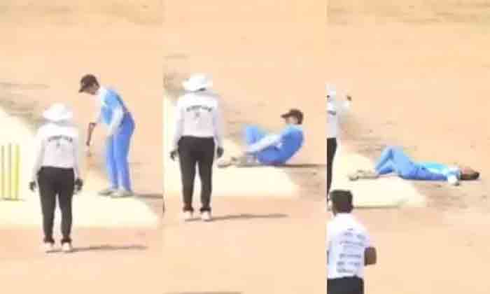 Player Dies During Cricket Match Following Heart Attack- Video, Pune, News, Cricket, Sports, Dead, Accidental Death, Video, Social Media, National