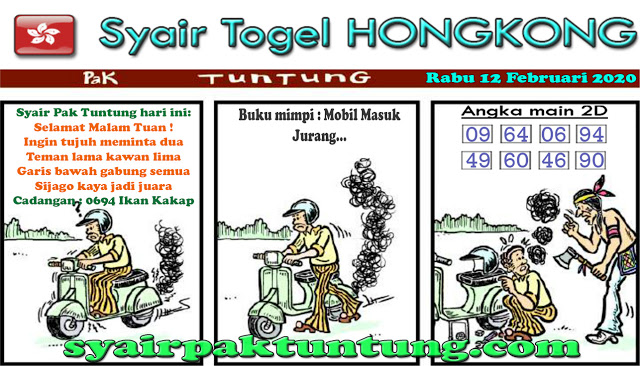 Prediksi Togel Hongkong 12 Februari 2020 - Prediksi Pak Tuntung