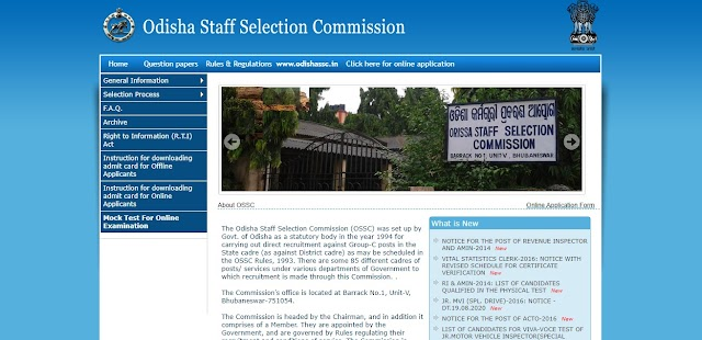 OSSC Combined Police Service Exam Online Form 2020