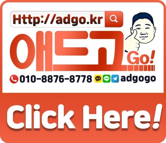 안산단원홈페이지홍보