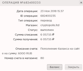cryptopolis.ltd отзывы