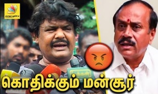 MANSOOR ALI KHAN SPEECH ABOUT H RAJA
