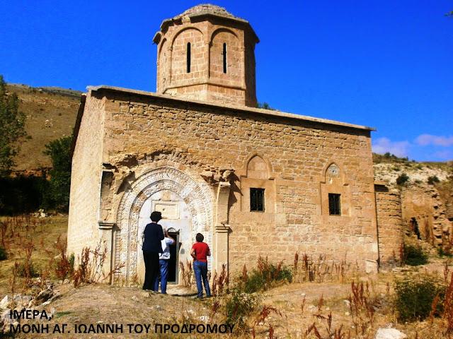 «Οδοιπορικό στον Αλησμόνητο Πόντο -  Εκκλησίες – Μοναστήρια – Μουσεία – Αρχοντικά»