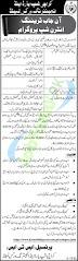 Internship in Karachi Shipyard and Engineering Works Jobs 2020