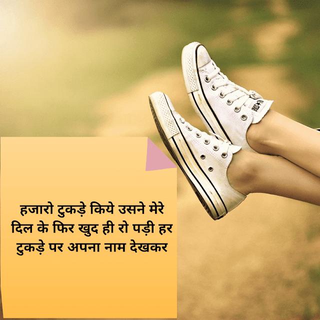 sad boy status hindi