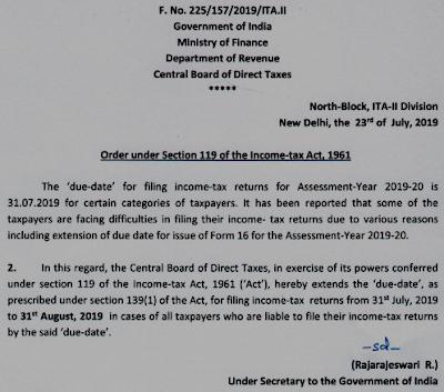 நிதி ஆண்டு 2018-19, மதிப்பீட்டு ஆண்டு 2019-20 : வருமான வரி கணக்கு தாக்கல் கெடுதேதி ஆகஸ்ட் 31, 2019 வரை நீடிப்பு
