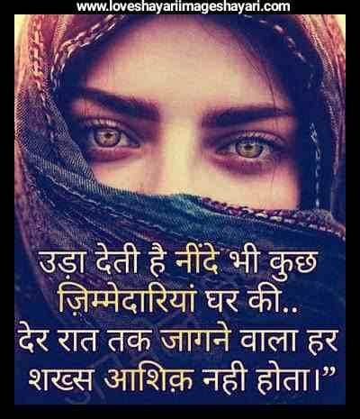 Best profile photo shayari in hindi.