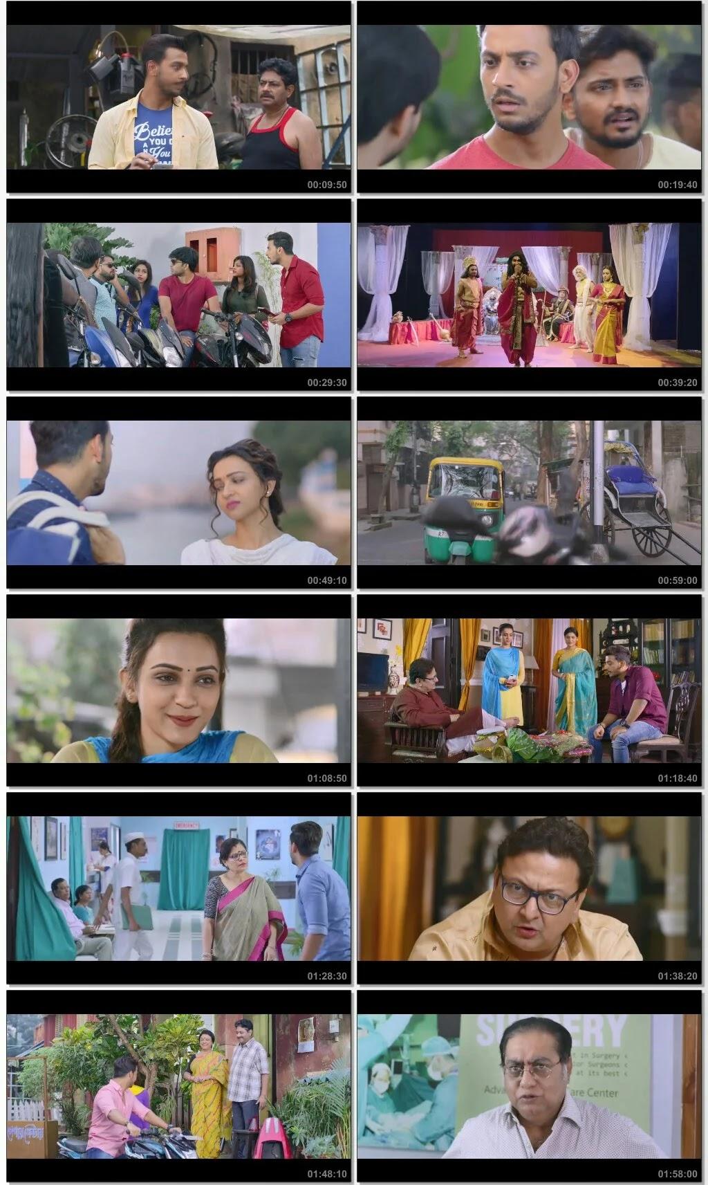 Girlfriend 2021 Bengali Movie 720p Download