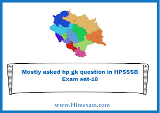 Mostly asked hp gk question in HPSSSB Exam set-18