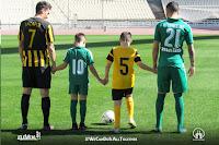 Βίντεο με τον Χριστοδουλόπουλο και τον Κουρμπέλη να παίζουν μπάλα με τον Αντριάνο από την ακαδημία του Παναθηναϊκού και τον Αρντίτ από την ακαδημία της ΑΕΚ