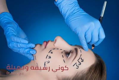 عمليات التجميل اضراراها | هل قص المعدة  يصنف من ضمنها ؟