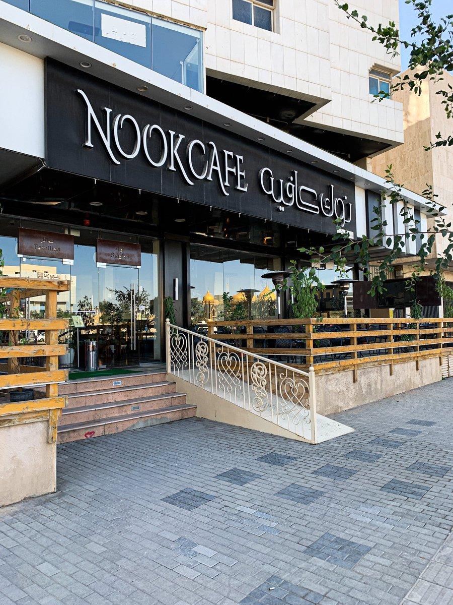 أسعار منيو ورقم وعنوان فروع نوك كافيه Nook Cafe