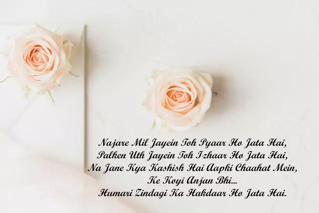 shayari images hd in hindi