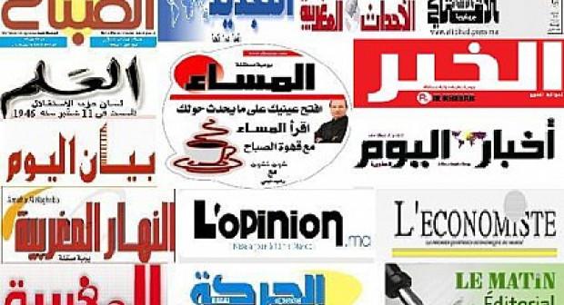 """صحف الثلاثاء: نهب حوالي 435 مليار سنتيم بجهة واحدة بالمغرب، و المغرب يشرع في تحديث طائراته القتالية، """"ف 16"""""""