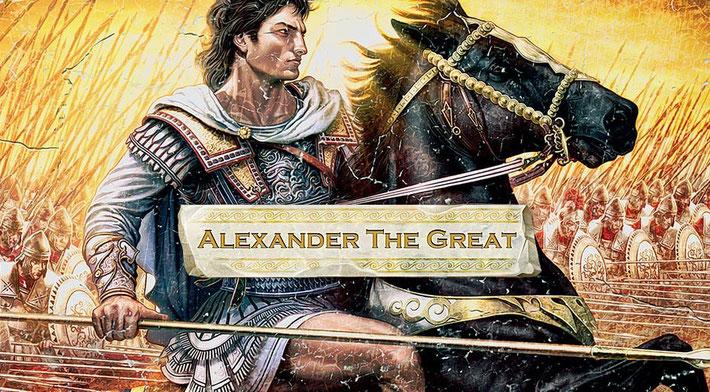 صاحب اقوى الامبراطوريات  في التاريخ الإسكندر الأكبر