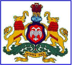 Karnataka PUC Supplementary Results 2020