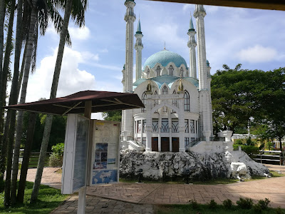Percutian Keluarga ke Taman Tamadun Islam, Terengganu