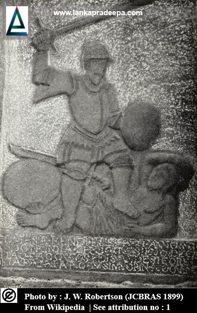 Saman Devalaya Inscription