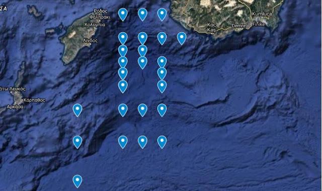 Για έρευνες νοτιοδυτικά του Καστελλόριζου στέλνει το Bilim 2 η Τουρκία