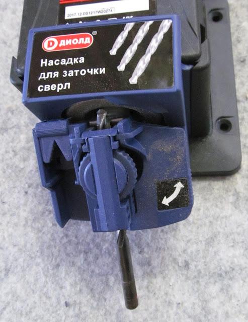 Машина для заточки сверл и ножей Диолд МЗС-03 М