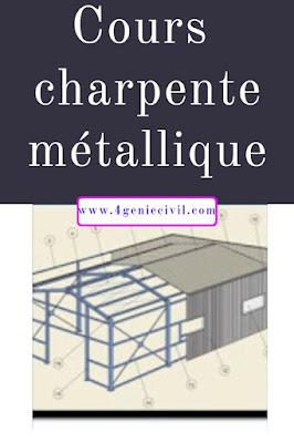 Cours charpente métallique ppt