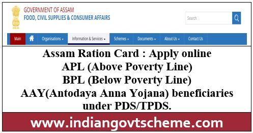 Assam+Ration+Card
