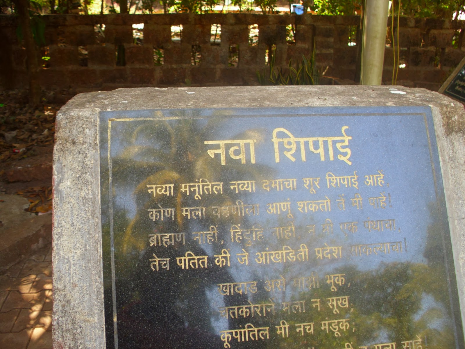 Kavi Keshavsut Poems