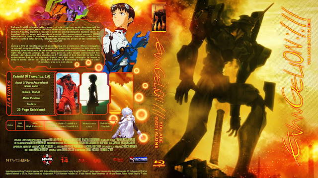 Evangelion: 1.0 You Are (Not) Alone Bluray Cover