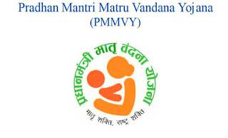 PMMVY | Pradhan Mantri Matru Vandana Yojana Detail – Benefits & How to Apply
