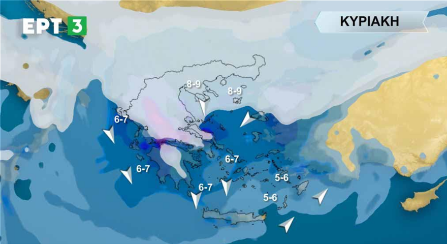 Κακοκαιρία «Μήδεια»: Χιόνια και θυελλώδεις άνεμοι