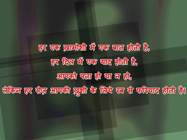 motivational quotes hindi hd