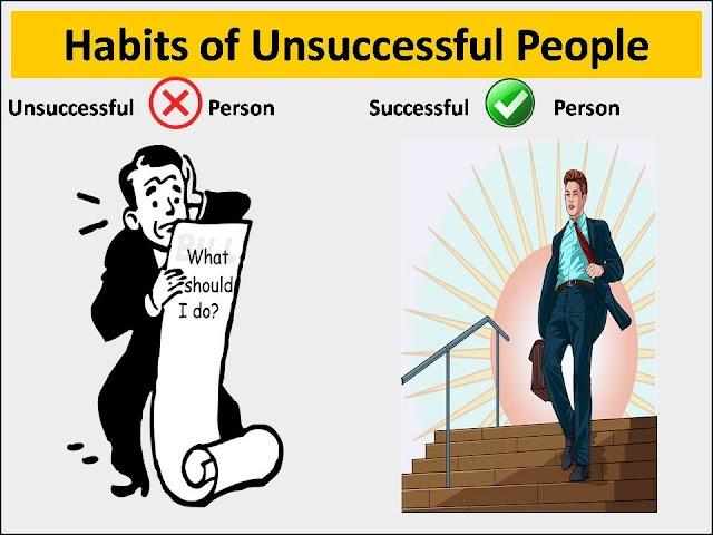 बे Habit फोरा नोंथांखौ मालाबाबो धोनि जाहोनाय नङा | Habits of Unsuccessful People Bodo