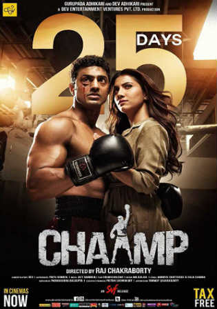 Chaamp 2017 SDTVRip 400MB Full Bengali Movie Download 480p