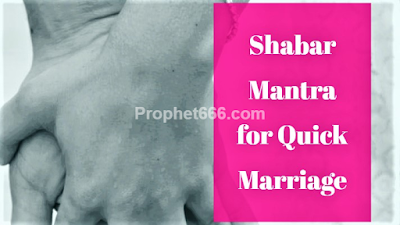 Shabar Mantra for Quick Marriage to Desired Lover
