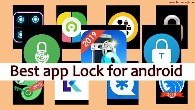 App Lock Best Application