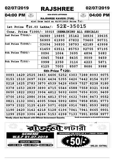 rajshree lottery result, rajshree today result, online lottery result, goa state lottery result, ildl today result, ildl lottery result, www ildl in, goa state lottery