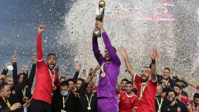 كاف - الأهلي في دوري أبطال أفريقيا