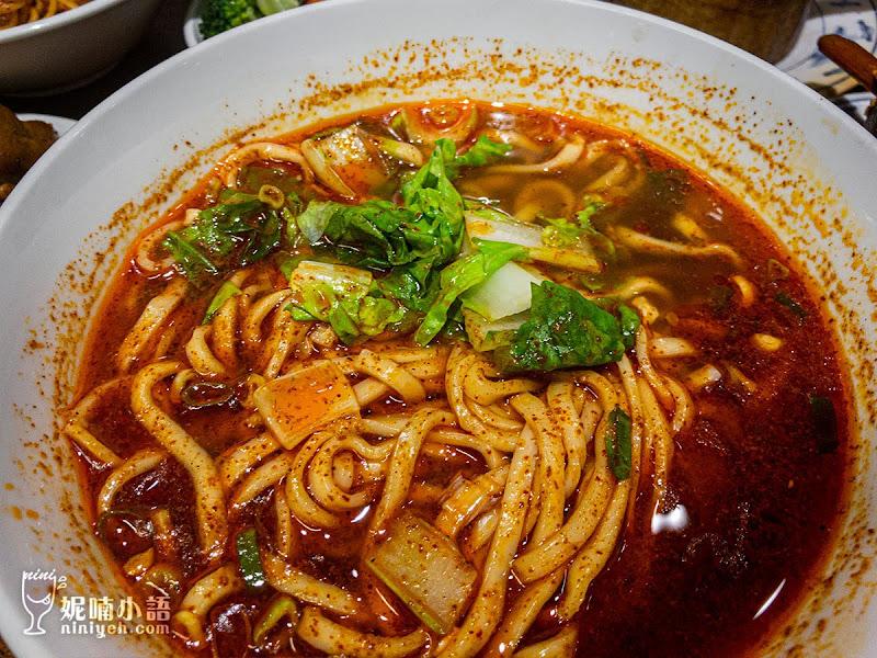 【永康街美食】老鄧 Lao Deng 1949。好吃到簌簌叫的麻辣川味麵