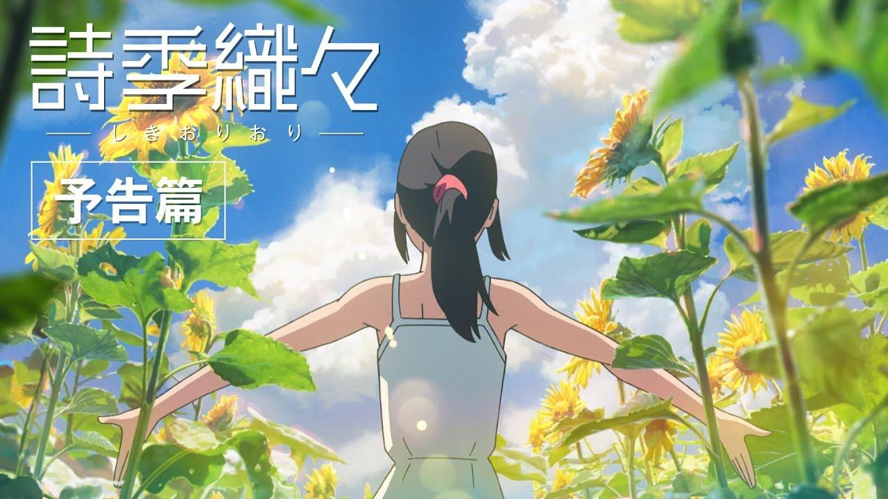 Kembai lagi bersama wibusubs kali ini dalam rilisan anime