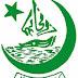 Karachi University MA External Annual Exams 2020 Schedule