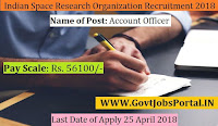 Indian Space Research Organization Recruitment 2018–Accounts Officer