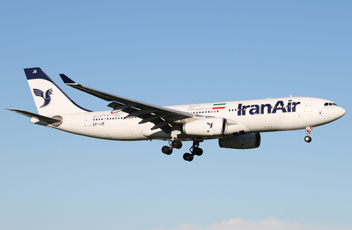 Amidst Covid-19, Iran Launches New Iranian Airline