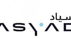 مجموعة أسياد ASYAD – وظيفة شاغرة