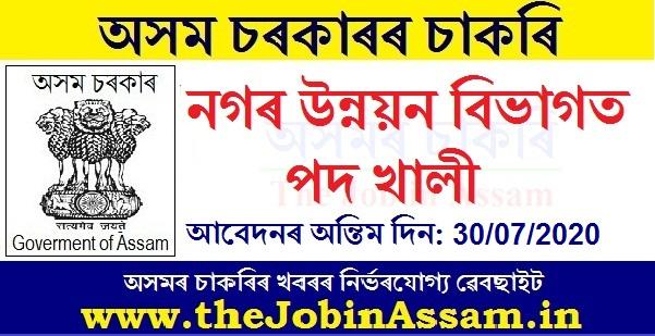 Urban Development Department, Assam Recruitment 2020: Apply for 03 Posts