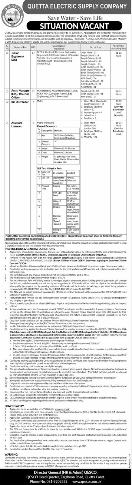 NTS QESCO Jobs in Quetta Electric Supply Company Oct 2019