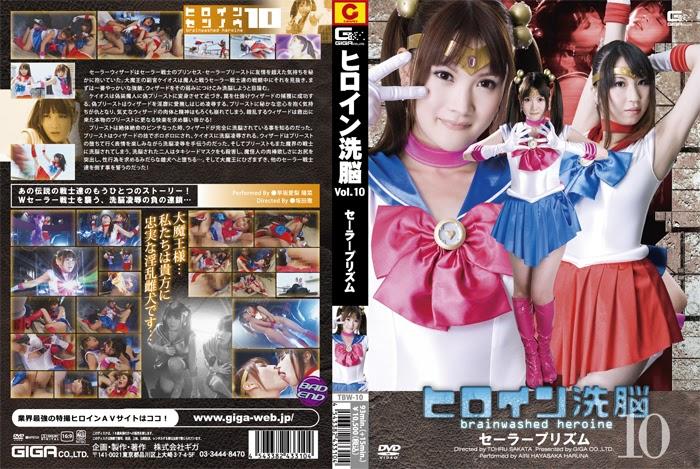 TBW-10 Heroine Brainwash Vol.10 – Sailor Prism